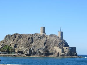 Al Jalali Fort, is a fort in the harbor of Old Muscat, Oman.